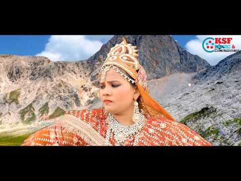 Latest Kanwariya Bhole Bhajan Bhang ka...