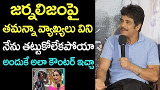 Akkineni Nagarjuna Shocking Comments On Tamanna Simhadri | Bigg Boss 3 Shiva Jyothi | Film Jalsa