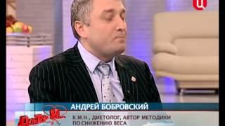 Как похудеть после родов рассказывает Андрей Бобровский