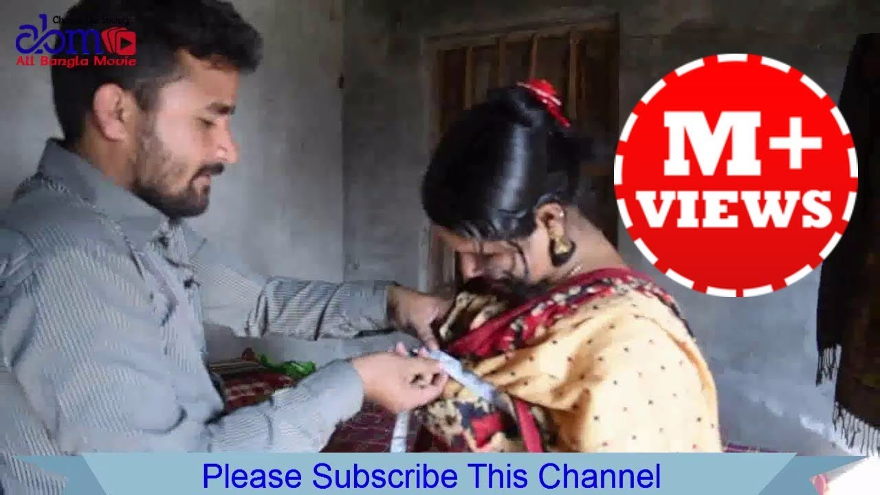 ভন্ড দর্জি । Bengali Short Film । Vando Dorji 2018 । All Bangla Movie