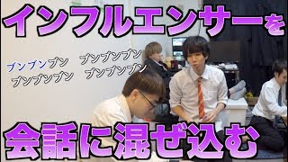 Popular Right Now - Japan