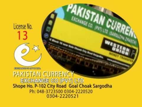 western union pakistan currency exchange sargodha