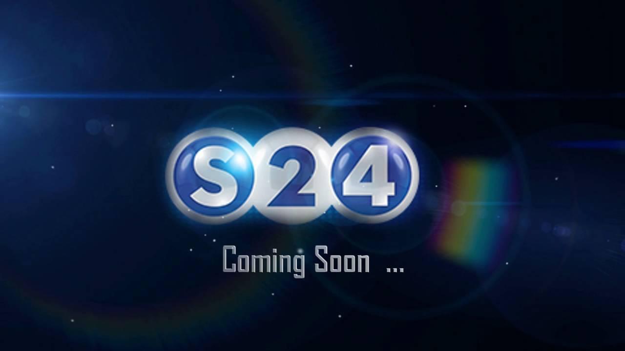 sudania 24 - السودانية 24 S24 - YouTube