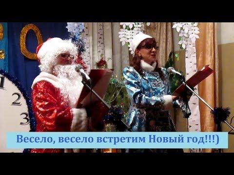 НОВОГОДНИЙ ВЕЧЕР - 2020, Сулакский сельский Дом культуры
