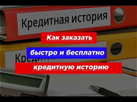 альфа банк кредит наличными онлайн заявка калькулятор