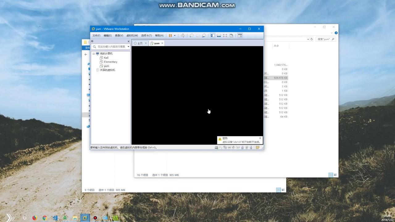 Running qcow2 in VMWare