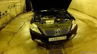 Мойка двигателя Toyota Camry XV50. Часть 1.