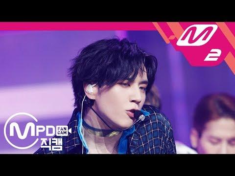 [MPD직캠] 갓세븐 유겸 'Lullaby' (GOT7 YUGYEOM FanCam) | @MCOUNTDOWN_2018.9.20