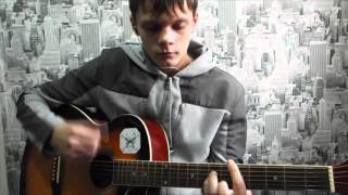 Песня про Ирину Сычёву на гитаре