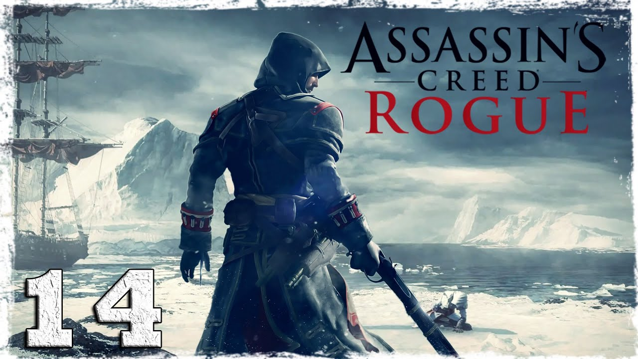 d assassins creed rogue torrent