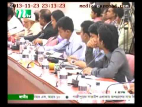 Asia Pacific Trade and Investment Report-2013 (NTV-news-23.11.13)
