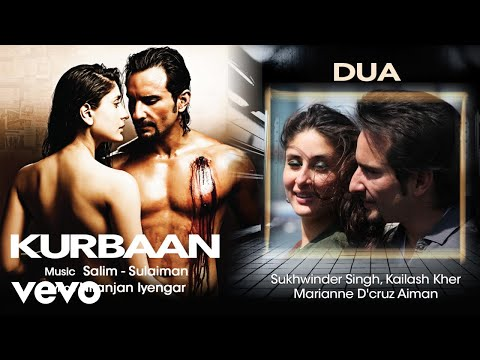 Dua - Official Audio Song | Kurbaan| Salim Sulaiman