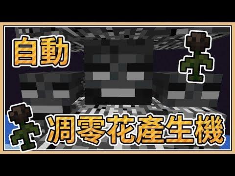 【紅月】Minecraft 絕命下界地底生存 #14 打破絕望的光明   Doovi