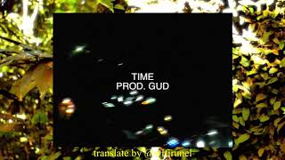 Ecco2k - Time [with rus subs/русский перевод]
