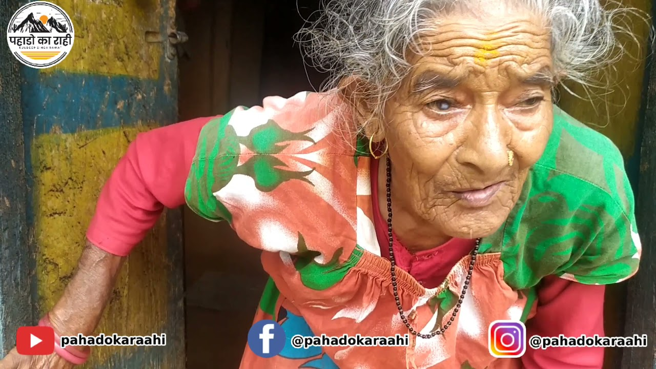 ग्राम पिंजोली    Pinjoli Village    Nainidanda Last Village    Pahado Ka Raahi