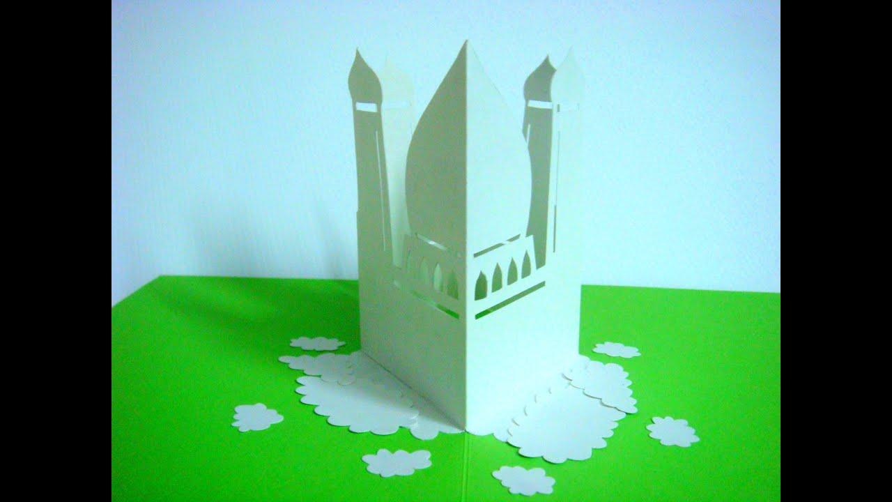 Eid Mubarak Pop Up Mosque Card Youtube