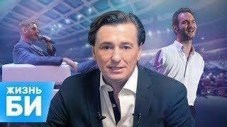 Сергей Безруков о понятиях и команде. Ник Вуйчич. Выходим на мировой рынок.