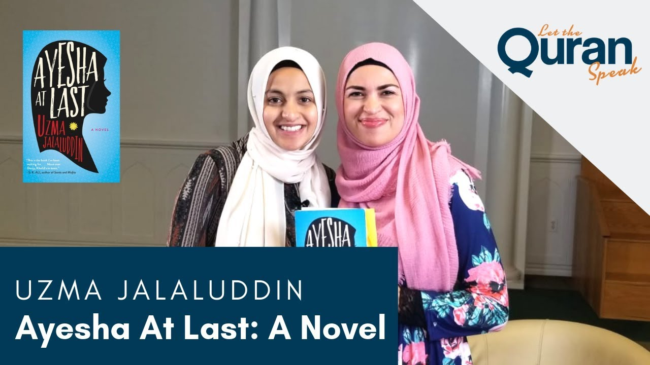 Download Ayesha At Last: A Novel