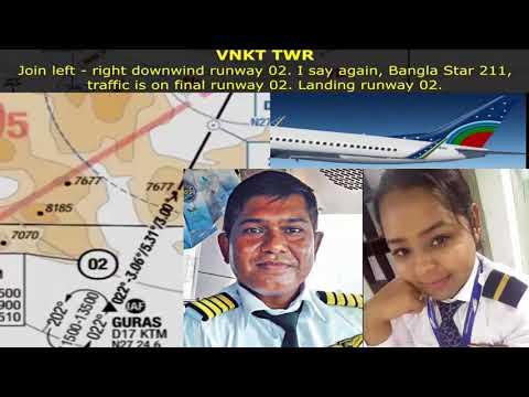 [REAL ATC] US Bangla- 211 Aircraft Full Conversation Before Crash and when landing at Kathmandu