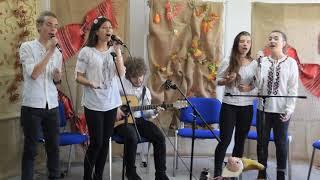 Trubadurii Adagio - Galbena gutuie (cover) - Mere si folk 2018
