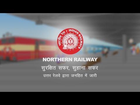 Northern Railways TVC (Hindi) | 2D Animation | Dramantram