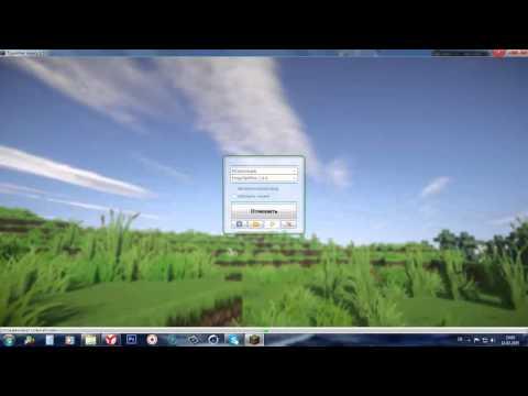 Скачать Майнкрафт  бесплатно - Скачать для Minecraft 1