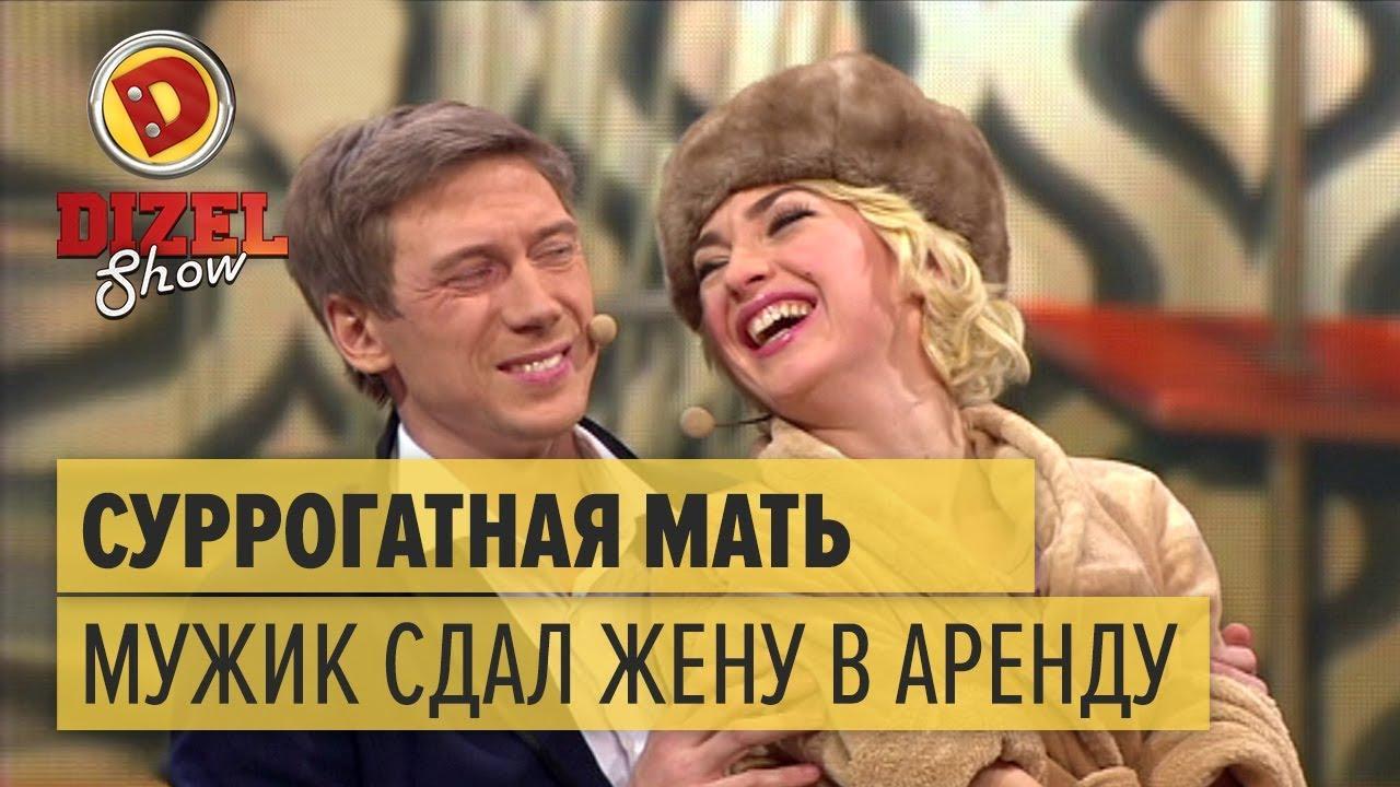 muzhik-sdal-zhenu-arenda-seks-video-porno-onlayn-bliznyashki-zhestkoe