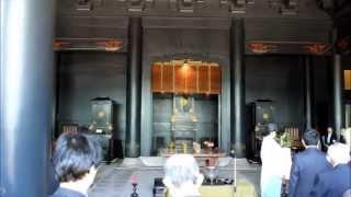 東京都文京区 湯島聖堂「孔子祭」1 修祓