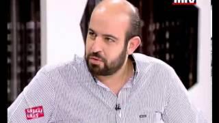 Btaaref Kif - Haitham Chedid 16 Dec 2012