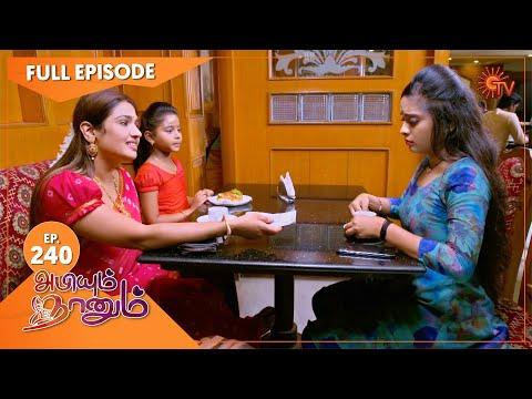 Abiyum Naanum - Ep 240   09 August 2021   Sun TV Serial   Tamil Serial