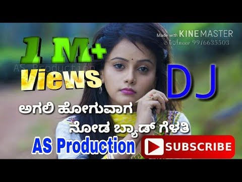 Uttara Karnataka Janapada DJ Song 2018 |AS Production 9916635503