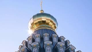 Воскресенский Ново Иерусалимский ставропигиальный мужской монастырь