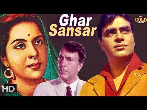 Ghar Sansar 1958 B&W - Dramatic Movie   Balraj Sahni, Nargis, Rajendra Kumar.