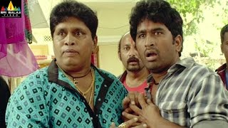 Where is Vidya Balan Movie Roller Raghu Comedy | Prince, Jyothi Setti | Sri Balaji Video