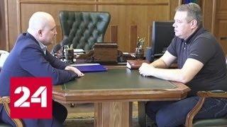 Смотреть видео Развозжаев решил урегулировать конфликт между Коноваловым и Мяхаром - Россия 24 онлайн