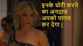 Top 10 Best Thief Movies In Hindi |  Awesome Movie List