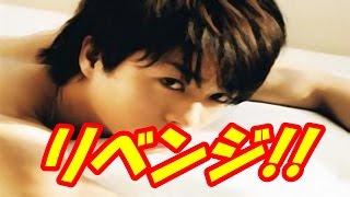嵐・櫻井翔が一人前と認められたソロコンサートでのエピソード。たったひとつの悔い。 アラシックの方はチャンネル登録お願いします。...
