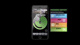 全国で多くの企業や、プロスポーツチーム、セレブリティなどでも英会話サービスを提供している、満足度の高い、英会話教室、Freecomがオンラインレッスンを展開。