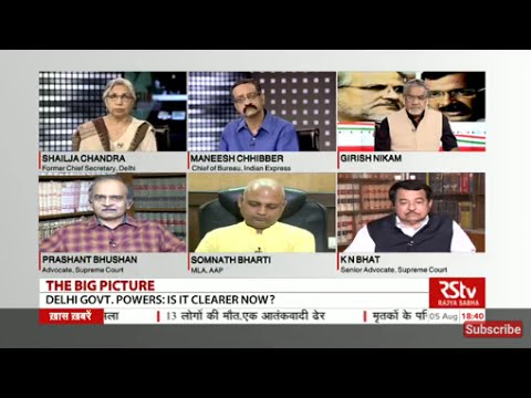 The Big Picture - Delhi Govt. Powers: Is it clearer now?