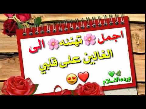 كل عام وانتم بخير بمناسبة عيد الأضحى المبارك اعاده الله علينا وعليكم باليمن والبركات