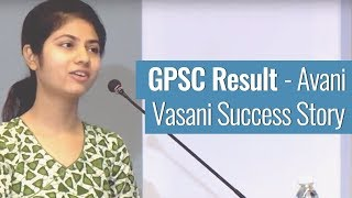 GPSC Result | GPSC Topper - Avani Vasani Success Story