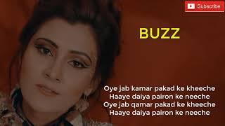 Buzz HD Karaoke Aastha Gill ft Badshah Priyank Sharma