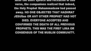 Quran and Hadith prove dead of Jesus as - Ahmadiyya