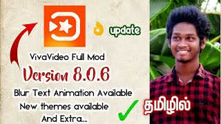 Vivavideo New Mod Apk V8.0.6 || Fully  unlocked || Free download link || Bavan Tech ||
