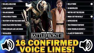 16 CONFIRMED OBI WAN & GRIEVOUS VOICE LINES! Star Wars Battlefront 2