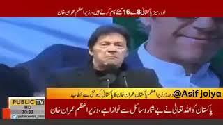 Imran Khan speech about Sikhs makkah and madina astugfirullah