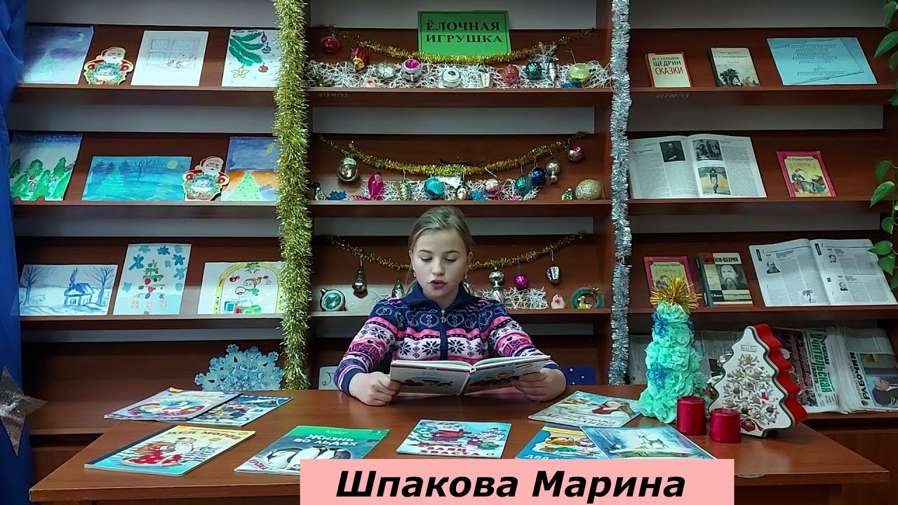 #чтениестиховуёлки