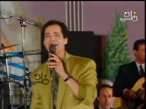 ايمان البحر درويش .ياغربة١٩٩١حفلة
