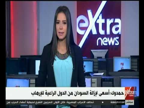 موجز أخبار الـ 7 صباحا