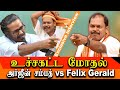 arjun sampath Vs Felix Gerald arjun sampath on thirumavalavan speech   rajini and vijay politics